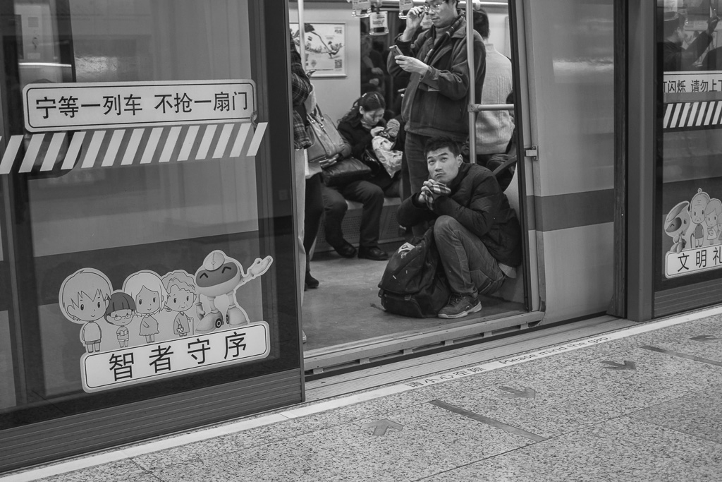 20141215-190756-_1230242 by Gino Zhang, on Flickr