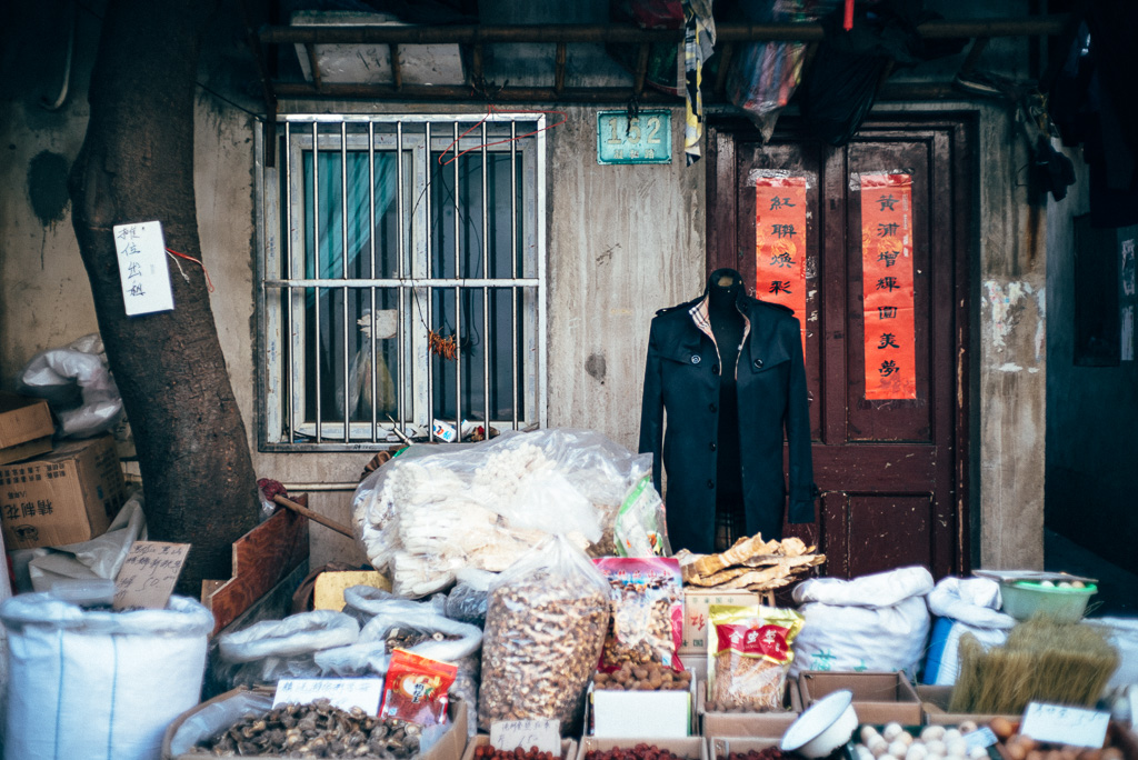 20150101-141213-_DSC1244 by Gino Zhang, on Flickr