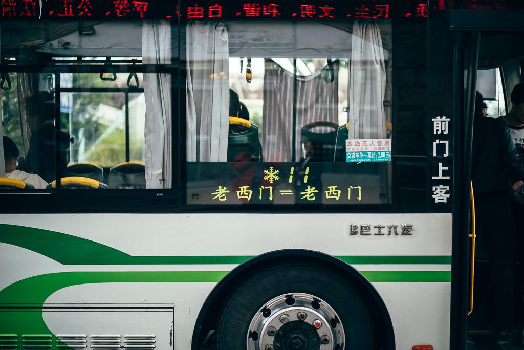 20150517-165211 by Gino Zhang