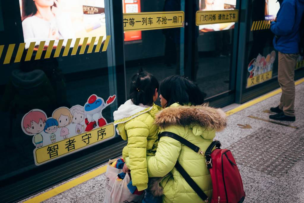Listen to Mommy by Gino Zhang, on Flickr
