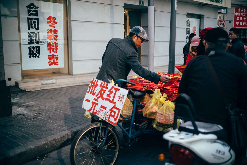 Red Envelope Wholesale by Gino Zhang, on Flickr