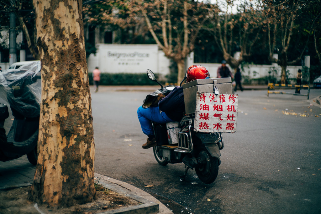 20150105-132247 by Gino Zhang, on Flickr, on 500px