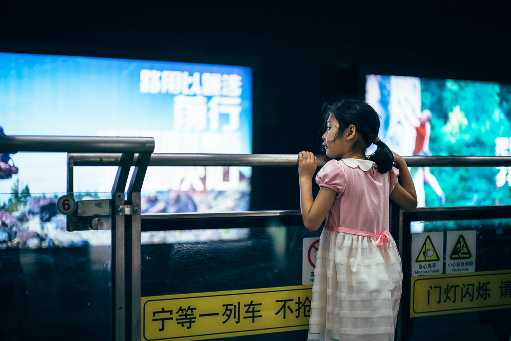 20150903-200426 by Gino Zhang, on Flickr, on 500px